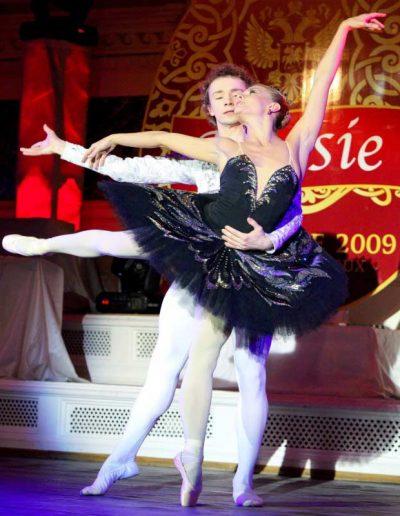 Ballet - KMP DMC